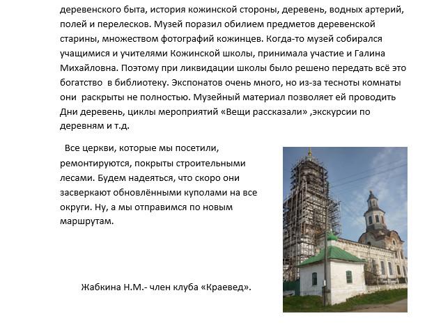 2015-10-30_204734