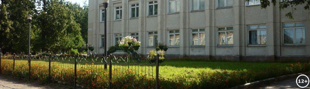 Советская центральная районная библиотека имени П.В.Алабина
